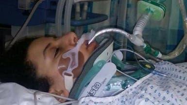سفارة بريطانيا بمصر: سنقدم قتلة مريم للعدالة