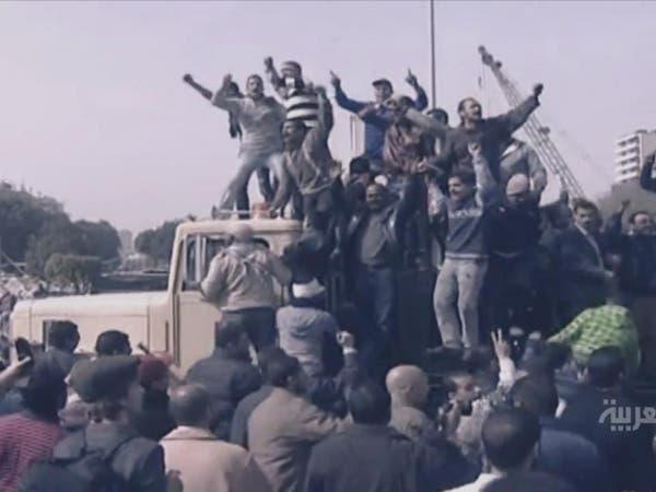 هل تتذكرون حين تنحى مبارك عن حكم مصر؟