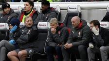 فينغر يعترف: أرسنال سيغيب عن دوري أبطال أوروبا