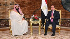 سعودی عرب کے ولی عہد تین روزہ دورے پر مصر پہنچ گئے