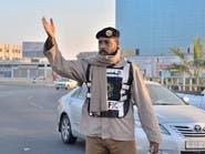 السعودية تحدد سن الأطفال لمقعد السيارة الأمامي