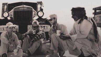 ماذا تعرف عن البدوي الذي دل السعودية على النفط؟