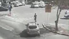 عرب شہری کی گاڑی کی ٹکر سے تین اسرائیلی پولیس اہلکار زخمی