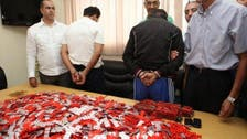 Cannabis, glue and alcohol: Ingredients of Morocco's violent drug