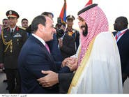 السيسي وولي العهد السعودي يؤكدان مواجهة الإرهاب وتمويله