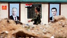 """بنك أهداف في سوريا.. نظام الأسد """"خائف"""" على قصر الرئاسة"""