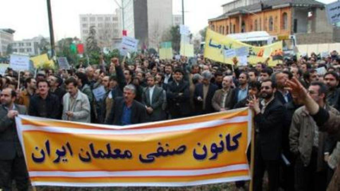 ادمین کانال تلگرامی کانون صنفی معلمان دستگیر شد