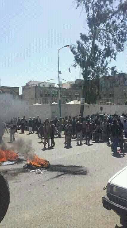 احتجاجات في صنعاء
