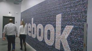 هل تتذكرون انطلاق فيسبوك في عام 2004؟