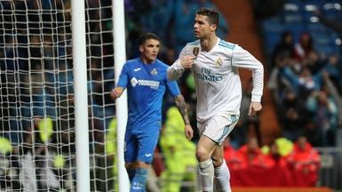 """رونالدو: ريال مدريد """"أثّر"""" علي شخصيتي.. وموسمي رائع"""
