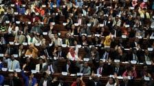 Ethiopia police arrest 56 members of ethnic Amhara party