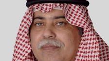 سعودی وزیر تجارت نے سب کے سامنے اپنی ناکامی کا اعتراف کیوں کیا؟
