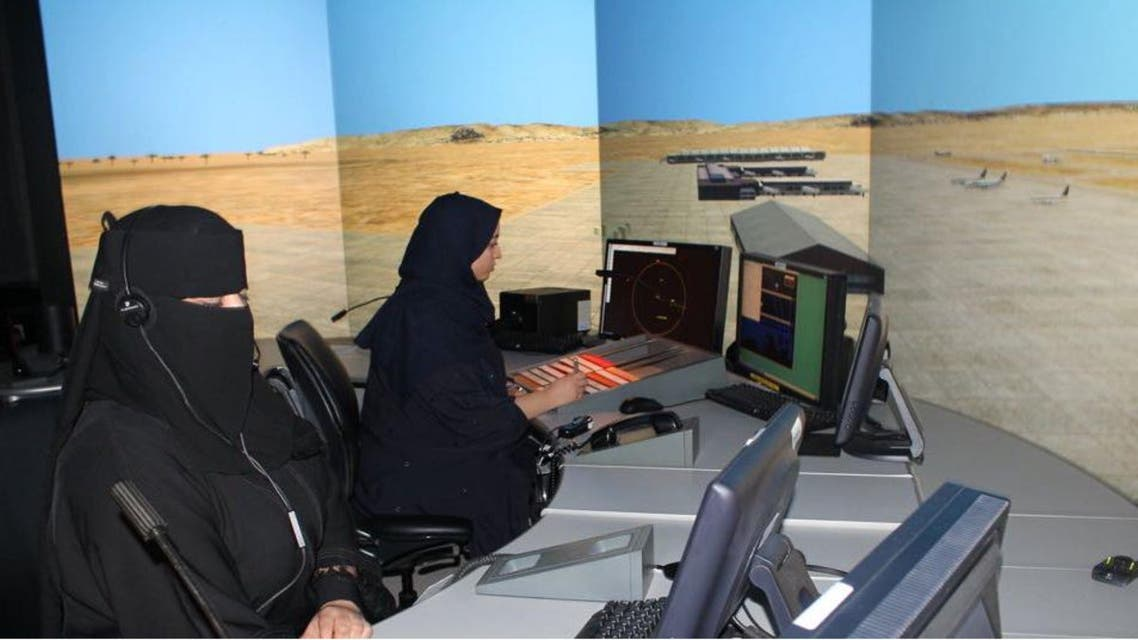 The program is being run in cooperation with the Saudi Academy of Civil Aviation and is part of an initiative to open new avenues for Saudi women. (Supplied)