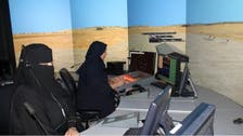 Twelve Saudi girls being trained to work in air traffic control