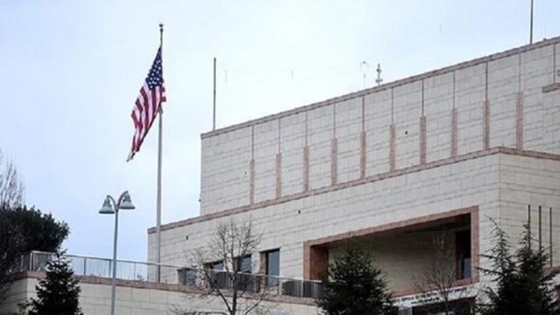 السفارة الأميركية في تركيا