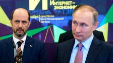 Putin adviser says Russia ready if West locks it out of the internet