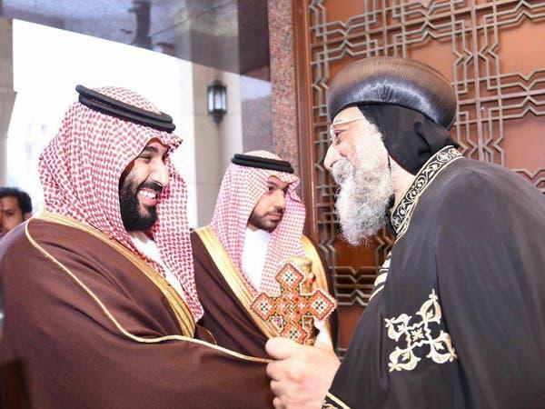 هذه تفاصيل الحوار بين محمد بن سلمان وبابا الأقباط بمصر