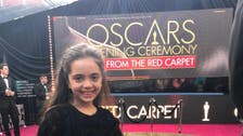 How Syrian child refugee Bana al-Abed made it to the Oscars