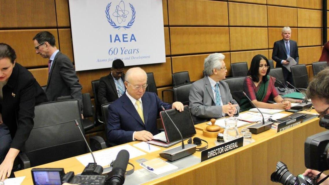 مجلس حكام الوكالة الدولية للطاقة الذرية