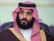 محمد بن سلمان: لا أنشغل بقطر وملفها يتولاه أقل من وزير