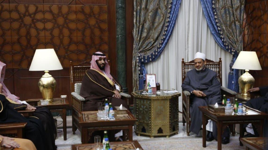 ولي العهد السعودي وشيخ الأزهر 1