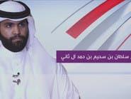 الليلة شاهد مقابلة سلطان بن سحيم مع تركي الدخيل
