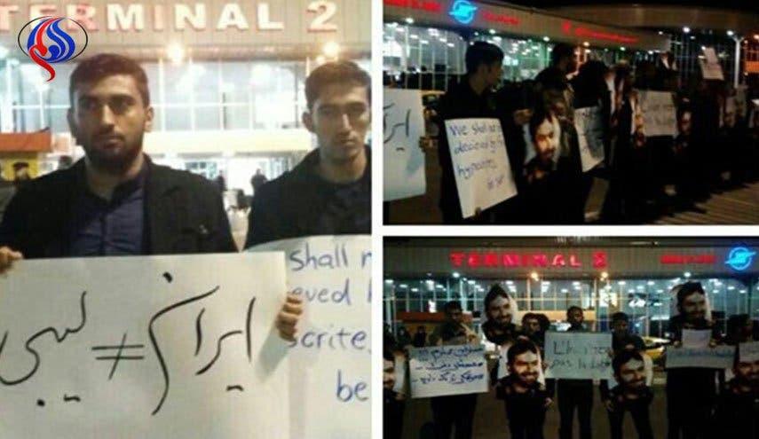 تظاهرات لمجاميع الباسيج احتجاجاً على زيارة الوزير الفرنسي لودريان