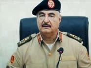 """ليبيا.. حفتر يطلق عملية """"فرض القانون"""" في الجنوب"""