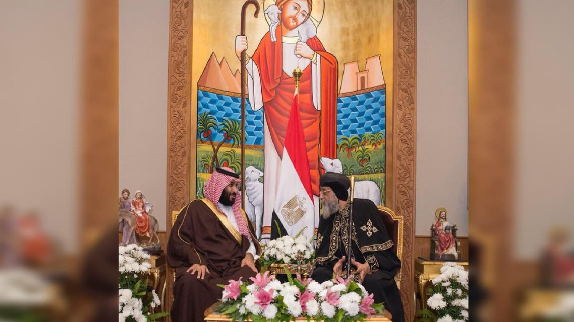 Saudi crown prince visits Egypt's Coptic Cathedral in Cairo