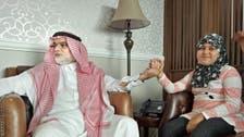 شاهد أول لقاء للسفير السعودي بإندونيسيا والطفلة هيفاء