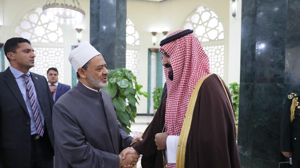 ولي العهد السعودي وشيخ الأزهر