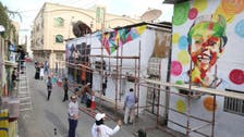 Saudi graffiti artists transform old Khobar neighborhood into giant canvases