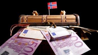 النرويج.. 3% عائد فصلي لأكبر صندوق سيادي بالعالم