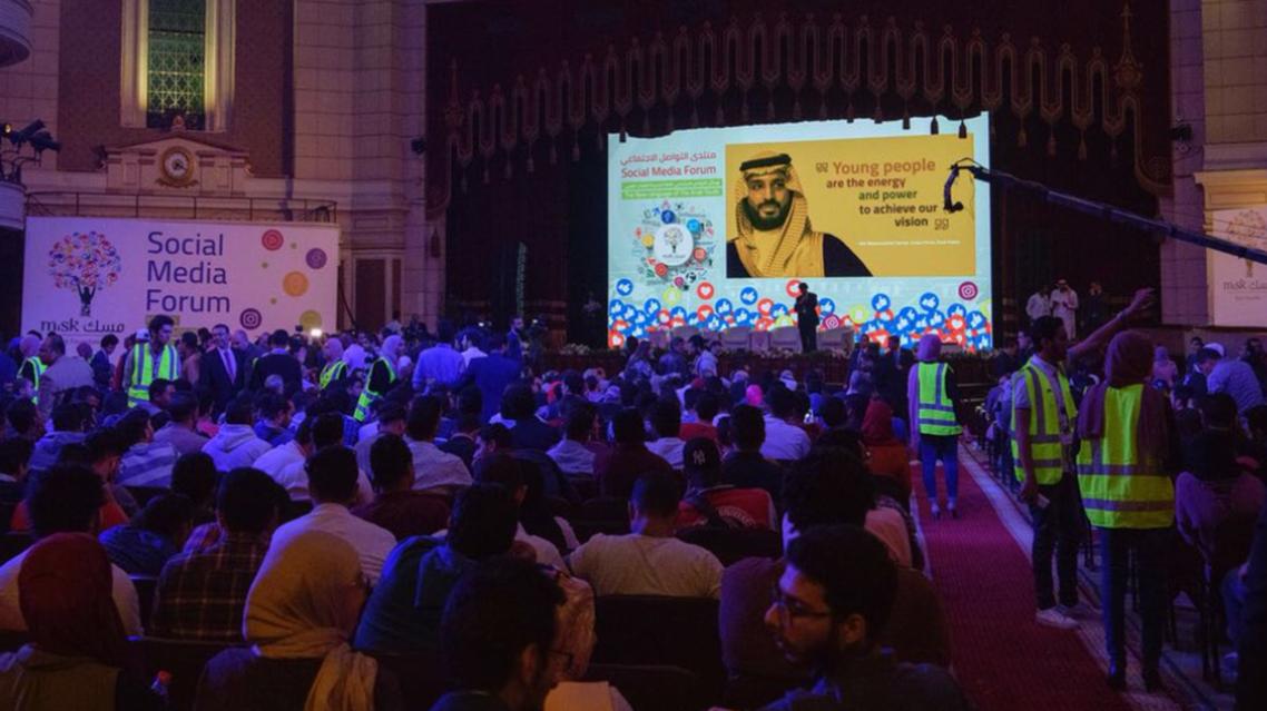 """""""مسك"""" تنظم منتدى للتواصل الإجتماعي في جامعة القاهرة"""