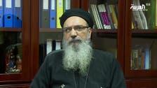 Coptic Church says Saudi crown prince 'disturbs roots of regional extremism'