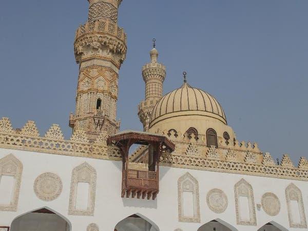 الأزهر: استهداف محطتي بترول بالسعودية عمل إجرامي ترفضه الأديان