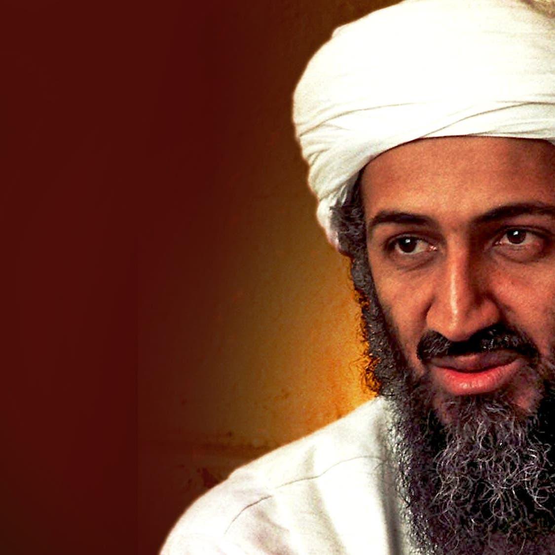 اعتقال الحارس الشخصي السابق لبن لادن في ألمانيا