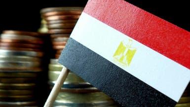 مصر تختار 5 بنوك دولية للترويج لطرح سندات دولارية