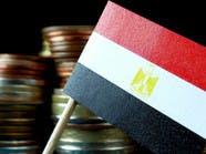 مصر.. إصلاحات مطلوبة لمعالجة تنافسية الاقتصاد