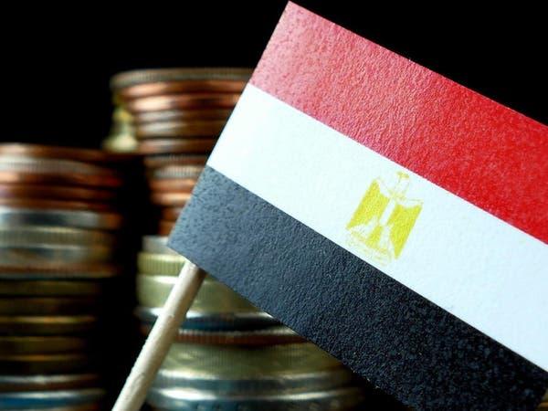 مصر.. هذه أسباب تراجع التضخم