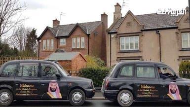 شاهد.. ماذا قال بريطانيون عن زيارة محمد بن سلمان للندن؟