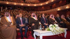 Saudi crown prince visits Cairo Opera House, watches award-winning theater performance