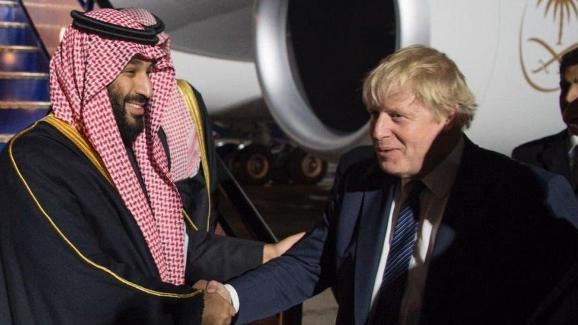 UK MBS. Al Riyadh.com