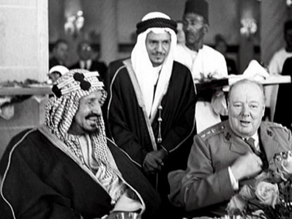 شاهد.. تاريخ العلاقات بين السعودية وبريطانيا