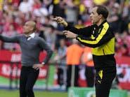 """توخيل: """"الجدار الأصفر"""" لن يخيفني في مباراة دورتموند"""