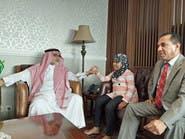 """سفير السعودية يكشف لـ""""العربية.نت""""جديد قصة الطفلة هيفاء"""