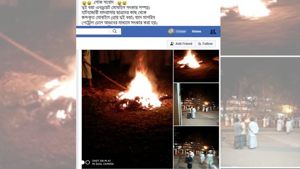 The smartphone sets were set on fire on the premises of the religious institute. (Screengrab)