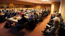 ندوة بالأمم المتحدة تناقش الأوضاع بإيران عقب الاحتجاجات