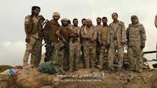 صعدہ: یمنی فوج کے اہداف حاصل، رازح ضلعے کے دیہات آزاد