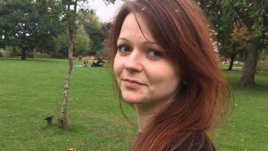 ابنة الجاسوس الروسي بأول ظهور بعد الحادث: انقلبت حياتي